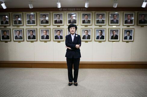 IBK CEO Kwon Seon Joo