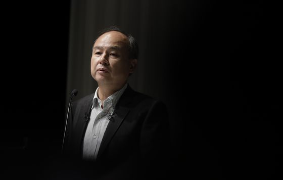 SoftBank Poised to Reap $16 Billion Profit as Coupang Boosts IPO