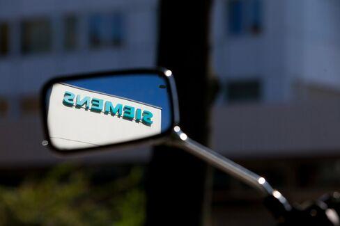 Siemens Factory