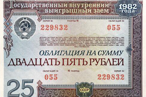 Soviet Bonds Are Haunting Putin