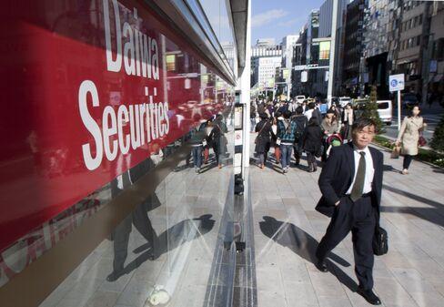 Daiwa Securities