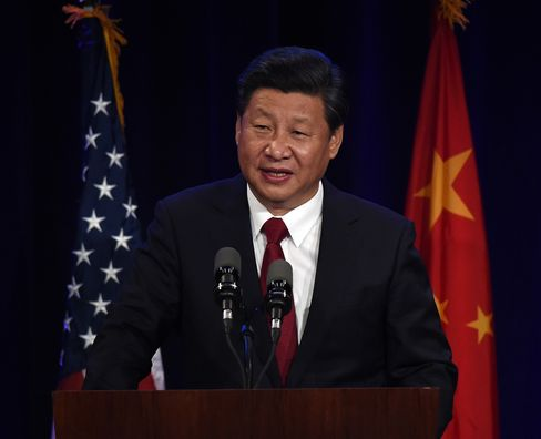 President Xi Jinping speaks in Seattle, on Tuesday, Sept. 22, 2015.