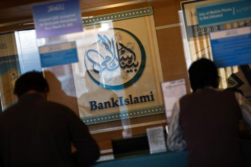 BankIslami Pakistan plans to double branch network by end-2013