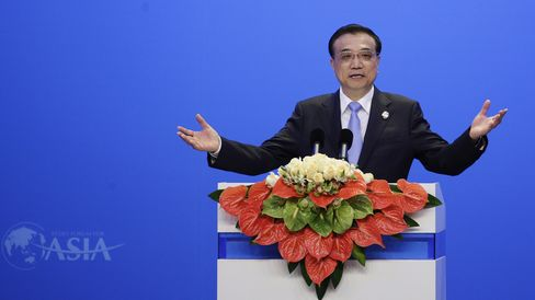 Key Speakers At Boao Forum For Asia Annual Conference