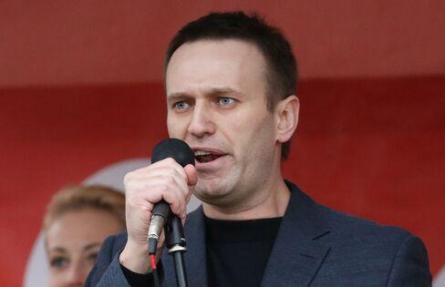Oposition Leader Alexey Navalny