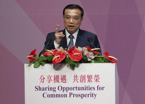 Chinese Vice Premier Li Keqiang