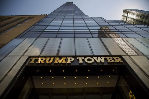 The Trump Tower in New York.