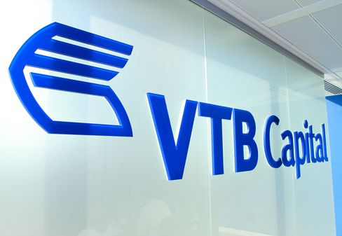 VTB Capital Opens Australian Dollar Market for Russian Borrowers
