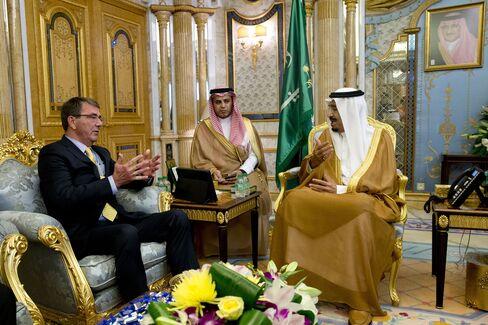 Saudi US relationship