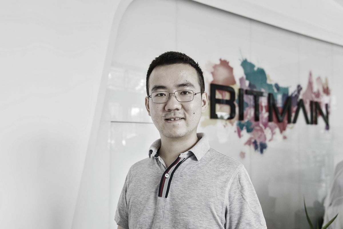 Crypto Mining Giant Bitmain Lets Hong Kong IPO Application Lapse