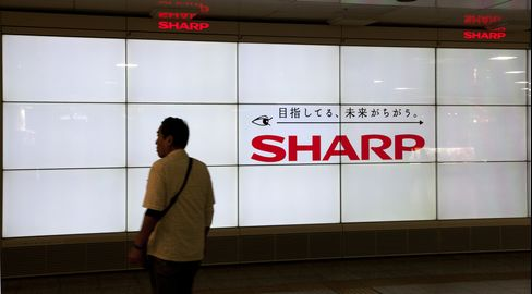 Qualcomm Said to Plan 5 Billion Yen Investment in Japan's Sharp