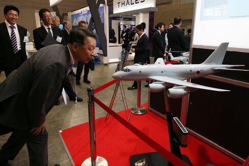 Japan's Military Trade Fair