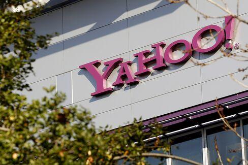 Loeb's Third Point Has $655 Million Profit on Yahoo Stake Sale