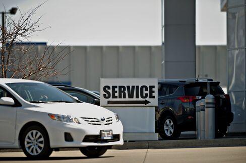 Toyota Service Department