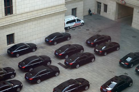 Chinese Government Vehicles