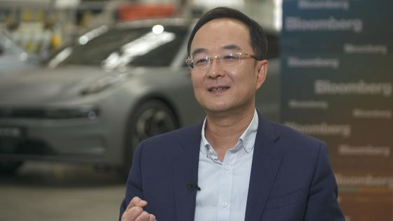 Geely Targets Apple, Big Tech With Its New Electric-Car Unit