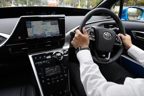 Toyota Motor Corp. Mirai Fuel-cell Powered Vehicle