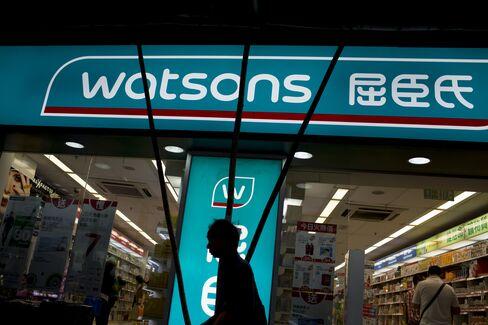 Watsons Store