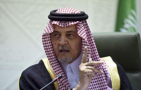 Prince Saud Al-Faisal.