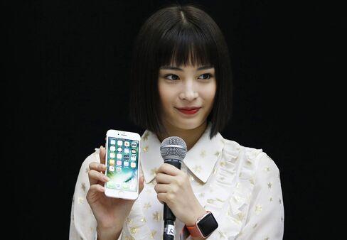 1481588116_apple