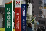 Bank Of Tokyo-Mitsubishi UFJ Signage Change As It Shortens Name 11 Years After Merger