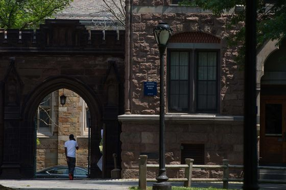 Yale Accused by U.S. of Bias in Student Admission Picks