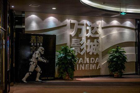 A Wanda Cinema in Wuhan, Hubei province.