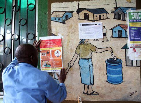 Public Health Center in Monrovia