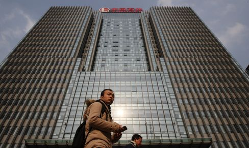 Sinopec Sells $3.5 Billion of Bonds in Push for Overseas Assets