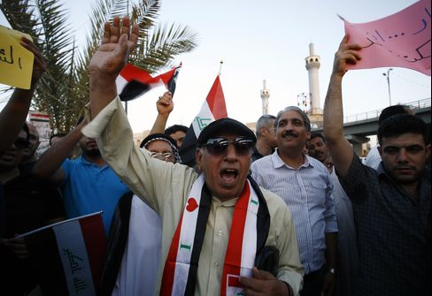 Iraqis Demonstrate Support for Al-Abadi's Anti-Corruption Plan
