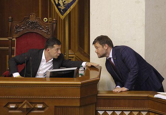 Ukraine's President Fires Chief of Staff Linked to Billionaire