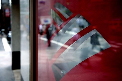 BofA Said to Limit Cash Bonuses for Investment Bankers