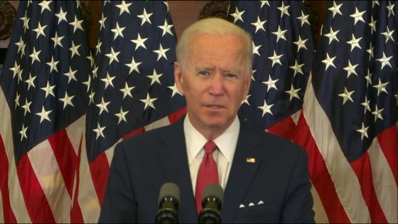Donors Rally to Biden in Wake of Trump's Response to Protests