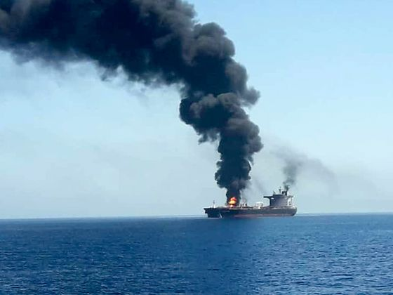 Oil's Surge on Tanker Attacks Muted by Demand Fears