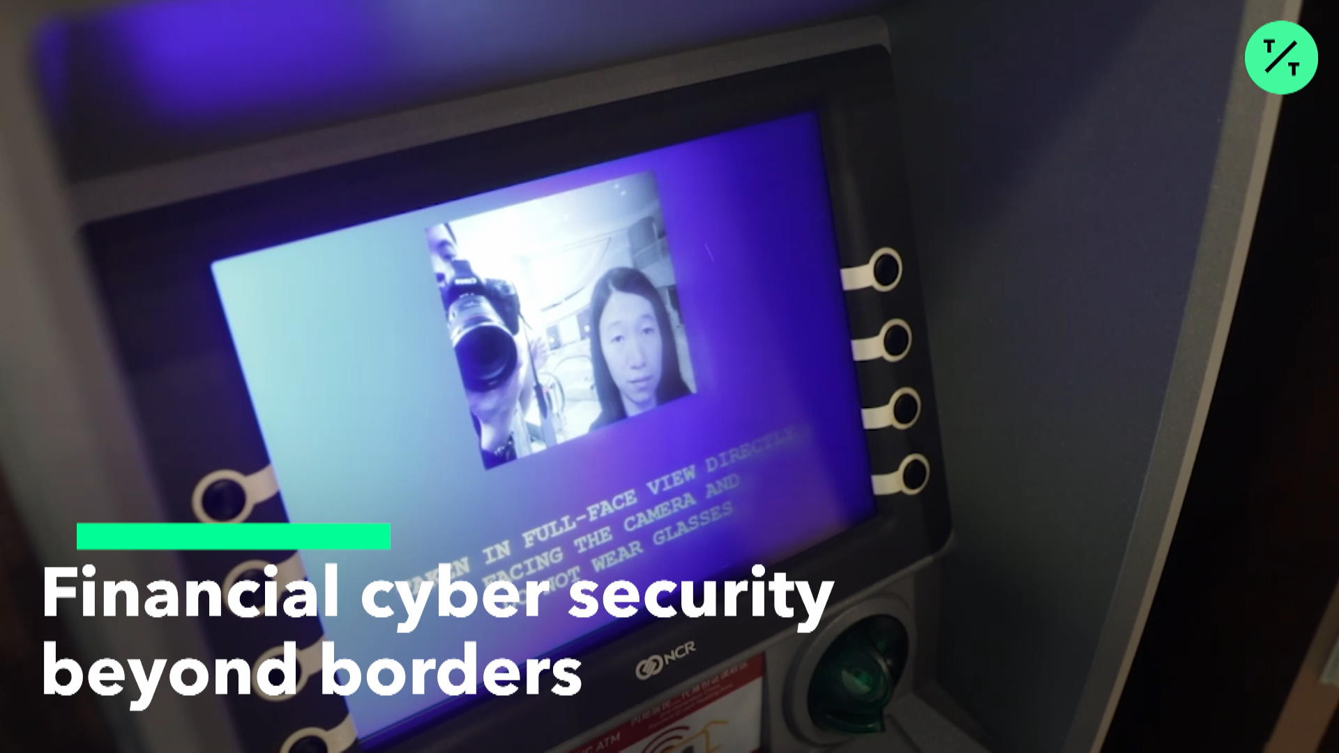 Financial Cyber Security Beyond Borders