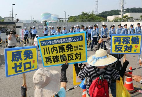 Protesters outside the Sendai plant