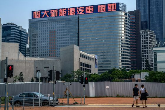 Evergrande Is in Talks to Sell Hong Kong Headquarters Building