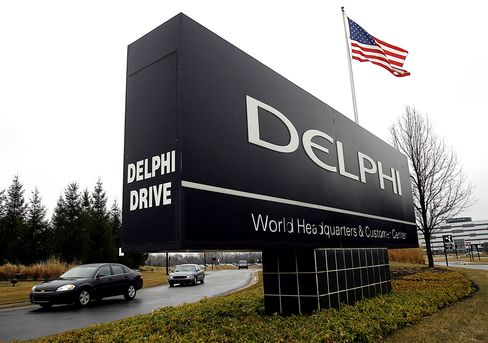 Delphi Corp. headquarters in Troy, Michigan.
