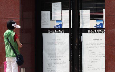 Hangings Mark End of Line for Runaway South Korean Savings Banks