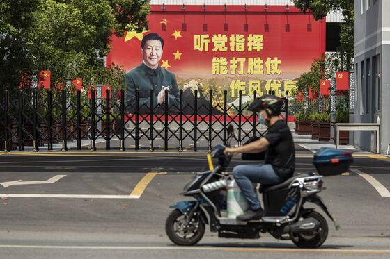 Xi's 'Common Prosperity' Drive Triggers a Rare Debate in China