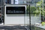 Blackstone Deploys $25 Billion to Ramp Up Spending