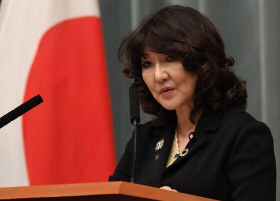 Japan Bars Women From Taking Part in Emperor's Throne Handover
