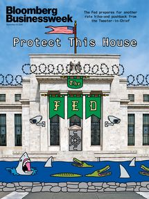 relates to The Fight to Protect the Fed From Trump's Rate-Hike Barbs
