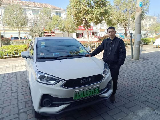 China's $4,230 Electric Cars Tap Huge Market Tesla Can't Reach