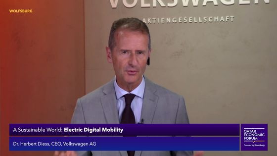 VolkswagenCEO Sees Autonomy Transforming Cars More Than Electrification