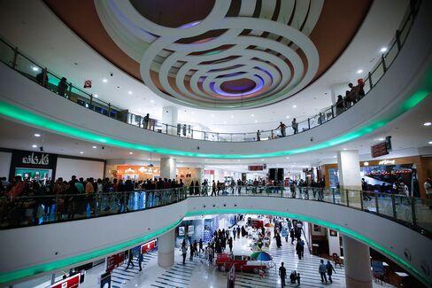 The Isfahan City Center shopping mall.