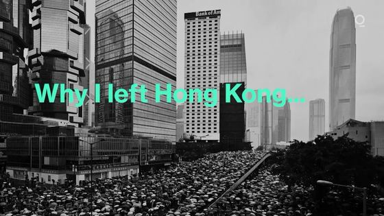 U.K. SanctuaryOfferforHong Kong Activists Is Great If You Can Afford It