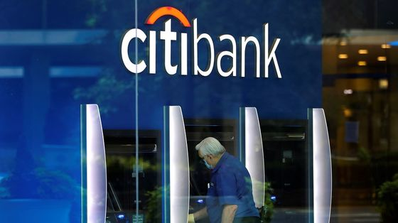 Citi Faces 'Finders Keepers' in Fighting $500 Million Ruling
