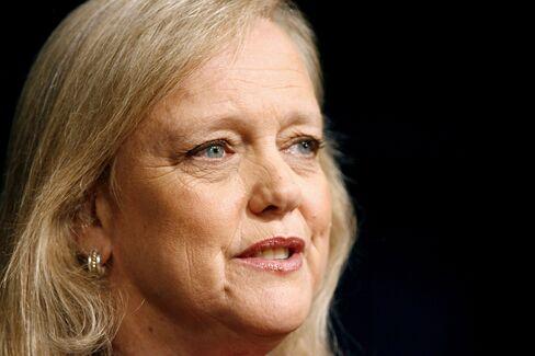 Former CEO of EBay Inc. Meg Whitman