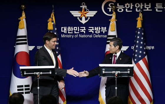 U.S. Walks Out of Military Cost-Sharing Talks With South Korea